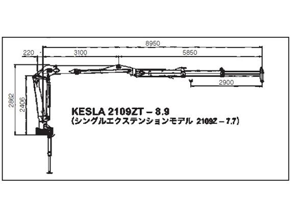 2109ZTの図